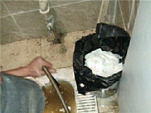 武鸣低价疏通厕所、洗菜盆、地漏、清理化粪池