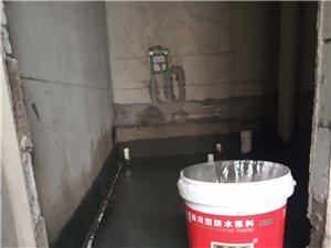惠州卫生间漏水维修价格,惠城防水补漏公司