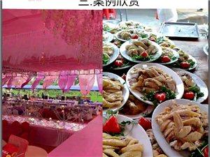 化州茂名地区大型聚餐:13580089926婚宴