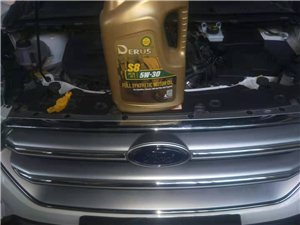 這專業從事汽車上門保養或維修