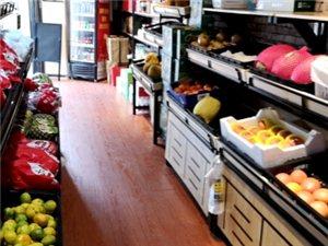 水果店转让