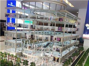 皇冠明珠商业广场