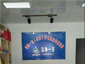 儋州洁净100家电清洗中心