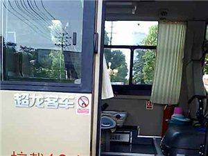 潢川长短途商务包车