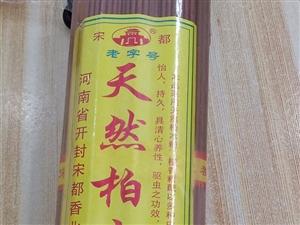 佛緣用品批發,各種草香,竹簽香,供蠟,金銀元寶