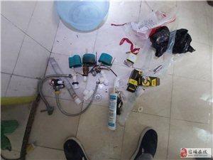 沈師傅專業修馬桶燈具疏通下水道打孔瓦工