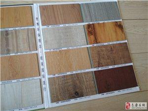 木地板特價,木人親自安裝,價格實惠,實惠168起