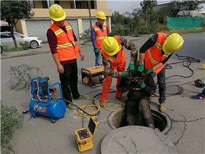 萊西管管道置換電話8989;2200清淤修復檢測
