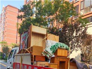 萊西市德信搬家服務最好價格最低最專業的搬家公司