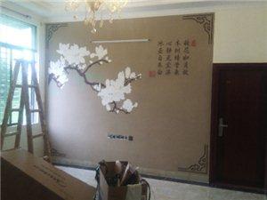 硅藻泥·艺术涂料全房定制