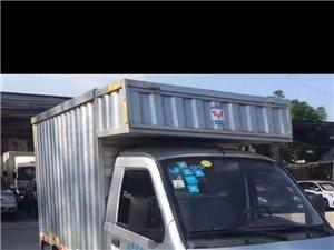 五菱厢式货车,专业配送货,装修材料运送,搬家服务。