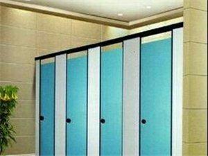 公共厕所隔间(隔断)安装