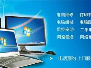 泰安综合布线  泰安电脑维修 泰安监控维修