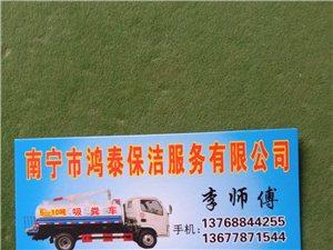 專業疏通管道13768844255