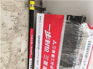 家電維修空調制冷設備維修安裝