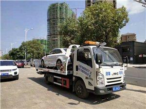 樂平市24小時道路救援拖車