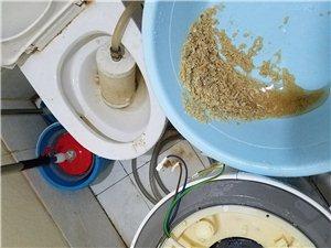 專業清洗地暖家電