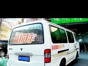 郑州货拉拉搬家怎么收费标准 郑州货拉拉价格表