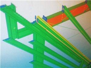 钢结构设计培训,详图、设计、预算私活