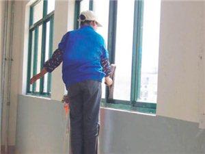 临淄专业保洁:擦玻璃.室内保洁.开荒保洁
