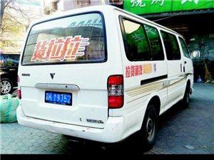 郑州市货拉拉搬家拉货怎么收费标准金水区货拉拉价格