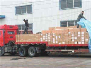 郑州港区人工搬运卸货装车有叉车地牛板车
