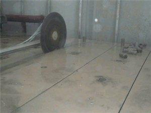 鄭州鋼筋混凝土靜立切割拆除公司