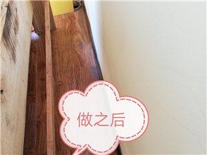 专业深度打扫居家卫生