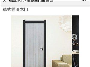 帝奥斯门窗中国十大品牌