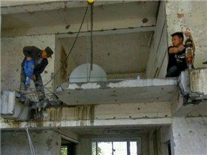 郑州墙体切割专业切割墙