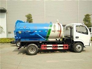 擦玻璃,打掃衛生,通下水,換下水管道。清理化糞池