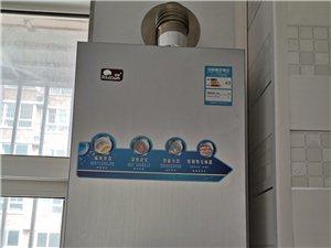 楊凌燃氣灶,燃氣熱水器維修修不好不收費用