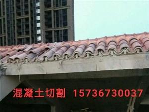 鄭州閣樓斜屋面專業切割天窗拆除