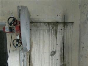 鄭州專業切割天窗開門洞