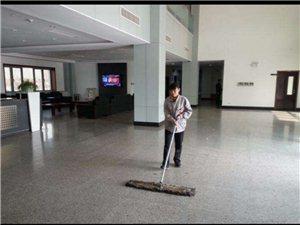 专业新房子卫生打扫旧房子清理清洁