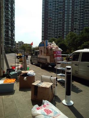拉货,搬家,家具拆装,居民搬家,长短途货运家政服务