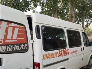郑州拉货服务电话多少