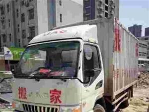 郑州惠济区搬家拉货电话号码