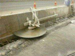 河南混凝土切割繩鋸切割公司