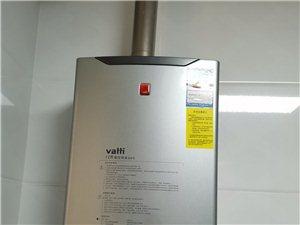 楊凌燃氣熱水器維修 平價,有保修!