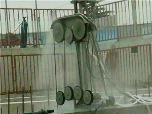 河南鄭州混凝土切割拆除公司