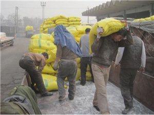 郑州航空港区附近搬运装卸人工卸货装车水泥大沙爬楼