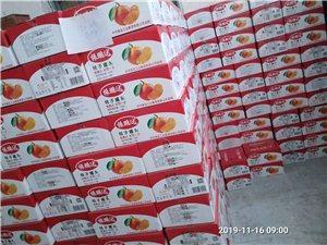 副食酒水牛奶、节日礼品年货批发、、送货上门!