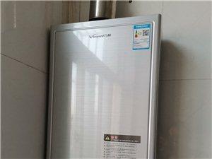 楊凌熱水器維修專業可信賴