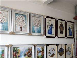 幸福画廊装饰画出售、批发