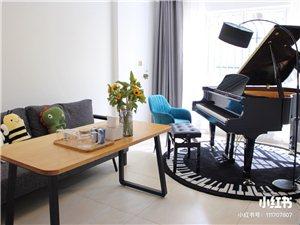免费钢琴公益课堂