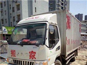 郑州搬家公司收费标准郑州搬家公司价格表