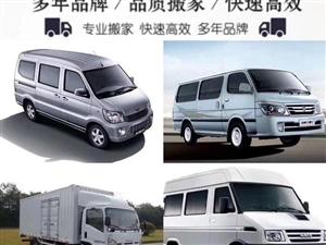 鄭州二七區航海路金杯車依維柯拉貨電話