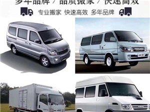 鄭州惠濟區金杯車依維柯拉貨電話