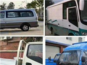 郑州中原区金杯车依维柯拉货电话